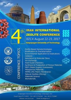 چهارمین کنفرانس  زئولیت ایران<br/>برگزار گردید