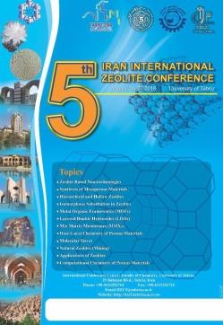 پنجمین کنفرانس بینالمللی زئولیت انجمن شیمی ایران