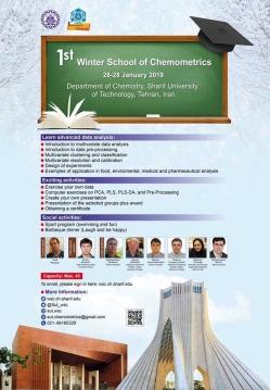کمیته کمومتریکس انجمن شیمی برگزار میکند: 1st Winter School of Chemometrics