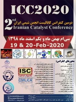 اعلام کارگاه های آموزشی همزمان بابرگزاری دومین کنفرانس کاتالیست انجمن شیمی ایران
