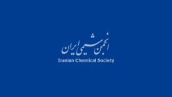 The first catalyst conference of the Iranian Chemical Society