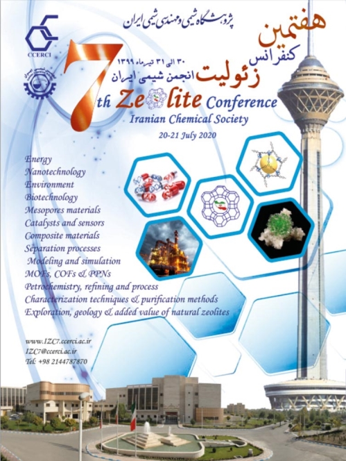 The right to register of the Chemical Society in the seventh zeolite conference of the Iranian Chemical Society